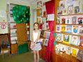 Пушкинский день в детской библиотеке